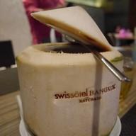 เมนูของร้าน 204 Bistro  Swissôtel Bangkok Ratchada