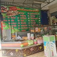 หน้าร้าน ครัวเวียดนาม