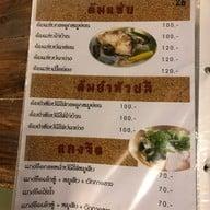 ร้านอาหารเหนือ สายลมจอยซอย 1