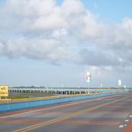 สะพานเฉลิมพระเกียรติฯ 80 พรรษา