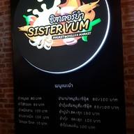 เมนู Sister Yum