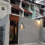 หน้าร้าน Mihara Tofuten Bangkok
