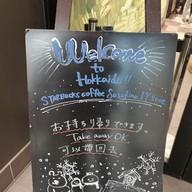 เมนู Starbucks Suzukino Sapporo