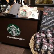 บรรยากาศ Starbucks Suzukino Sapporo