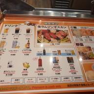 เมนู Sapporo Genghis Kan Main Shop