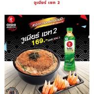 Oishi Ramen บิ๊กซีพิษณุโลก