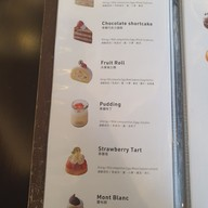 เมนู Cafe LeTAO