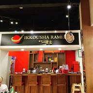 Ikkousha Ramen ทองหล่อ