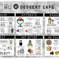 เมนู Fiiin Dessert Cafe