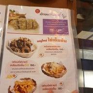 เมนู Ploen Restaurant