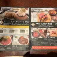 Tokyo Yakiniku Shoutaian