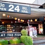 หน้าร้าน What The Fish Izakaya & Bar