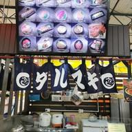 บรรยากาศ Darumaki Save One Market