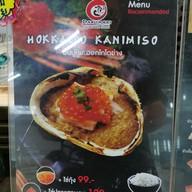 เมนู Darumaki Save One Market