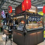 หน้าร้าน Darumaki Save One Market