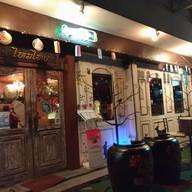 หน้าร้าน ไหมไทย