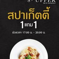 Upper Bar & Restaurant UD TOWN