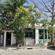 House number 9 : by ร้านกาแฟ ประชานิเวศน์1