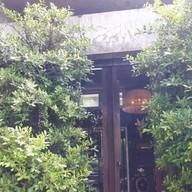 หน้าร้าน Coffee Tree