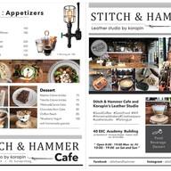 Stitch & Hammer Cafe รามอินทรา 97