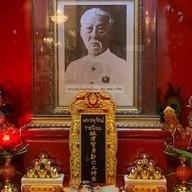ศาลเจ้าไต้ฮงกง พลับพลาไชย