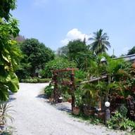 สวนอาหารนพรัตน์