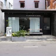 บรรยากาศ The Apothecary of Singora (Apo Store)