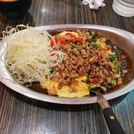 เมนูของร้าน Gold Curry Bangkok ( Silom ) สีลม