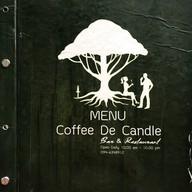 Coffee De Candle