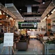 หน้าร้าน BEYOND CAFE บุญถาวร อุดรธานี