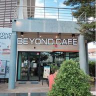 หน้าร้าน BEYOND CAFE สนามกีฬาเทศบาลนครอุดรธานี