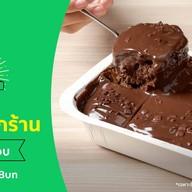 After You Dessert Cafe Future Park Rangsit