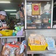 หน้าร้าน ฮ้องข้าวต้มปลา