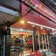 หน้าร้าน ตั้งจั๊วหลี หัวปลาร้านเก่า