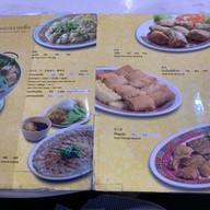เมนู ตั้งจั๊วหลี หัวปลาร้านเก่า