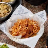 เมนูของร้าน ขนมจีนเมืองคอน