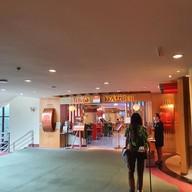 หน้าร้าน Daiichi Japanese Restaurant Emerald Hotel