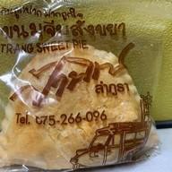 เมนูของร้าน ขนมป้าพิณ ลำภูรา