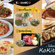 Ko Kitchen สั่งอาหารครบ200ฟรีหน้ากากกันน้ำ