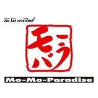Mo-Mo-Paradise เดอะ พรอมานาด