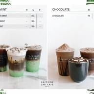 เมนู CAFFEINE LAB CAFE 101/1