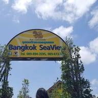 หน้าร้าน Bangkok Seaview พระราม 2