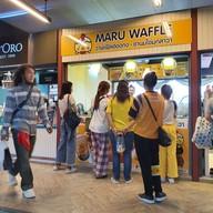 หน้าร้าน Maru Waffle ท่าวังหลัง