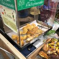 เมนูของร้าน ยายหยวน&ยายแตน(ขนมไข่หน้าวังบูรพา) มี.1สามแยกพาหุรัด  2.ลานบำรุงเมือง(บนห้างดิโอลด์สยาม)