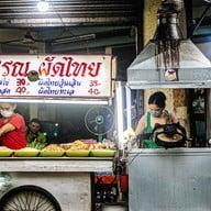 หน้าร้าน วรรณผัดไทย