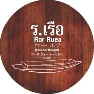 ร.เรือ (ทองหล่อ)  Ror Ruea Thonglor