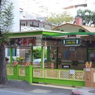 Little Hut(สุขุมวิท 23)-Thai Food&Waffle House สุขุมวิท 23