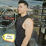 Yes It Is(yes It's Me Hairs Academy) หมู่บ้าน Jsp City