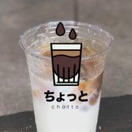 chotto coffee