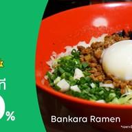 Bankara Ramen สุขุมวิท 39